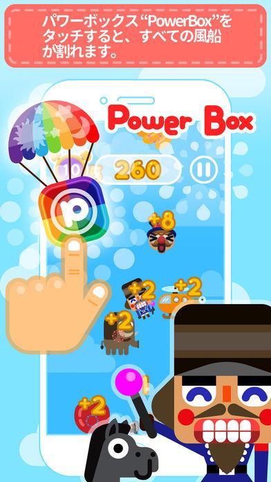 WowPop : Floaty Balloonのスクリーンショット_3