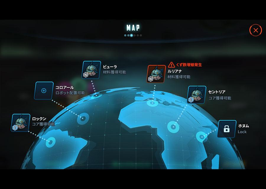 HUEZのスクリーンショット_2