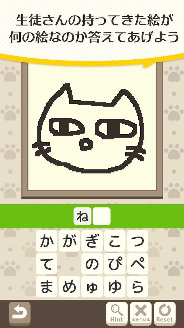 ネコの絵描きさんのスクリーンショット_3