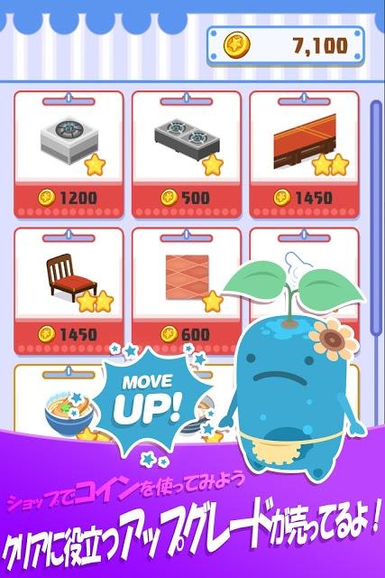 クックパニック – 簡単カジュアル料理ゲームのスクリーンショット_4