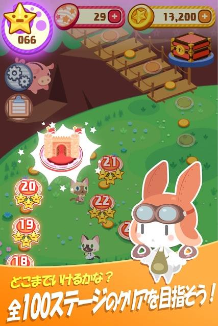 クックパニック – 簡単カジュアル料理ゲームのスクリーンショット_5