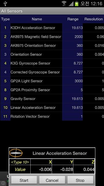 3D Mouse extra: cycSensorsのスクリーンショット_2