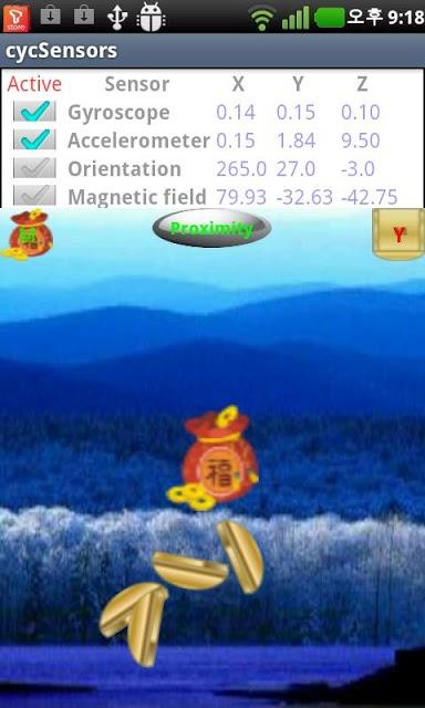 3D Mouse extra: cycSensorsのスクリーンショット_4