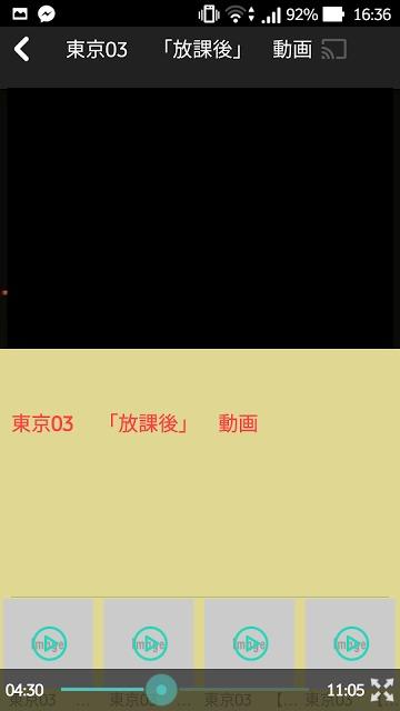 お笑い動画・音楽PVアプリのスクリーンショット_2