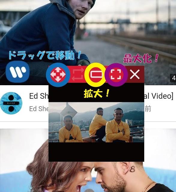 Pop! Tube! 別ウィンドウで動画を!のスクリーンショット_2