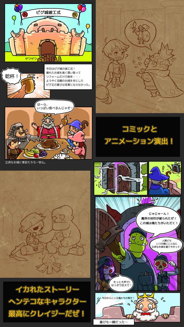 ピグ城ものがたり-3画面同時進行放置RPG!のスクリーンショット_3