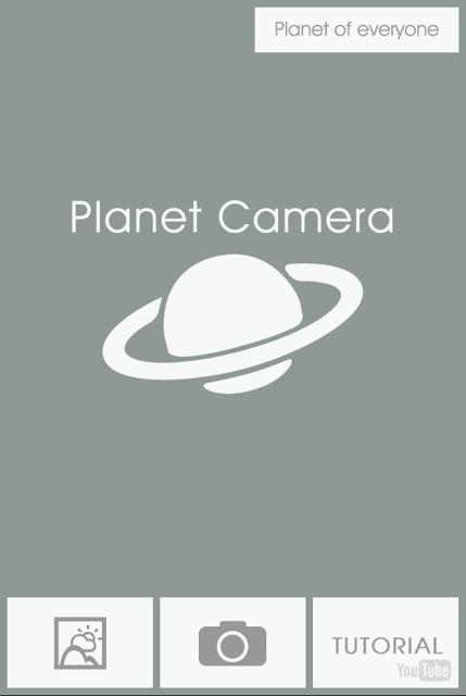プラネットカメラのスクリーンショット_1