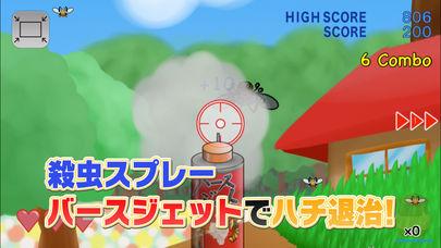 スマホで簡単ハチ退治ゲーム - KILLスズメバチのスクリーンショット_1