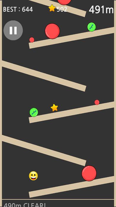 Kong Kong Ballのスクリーンショット_2