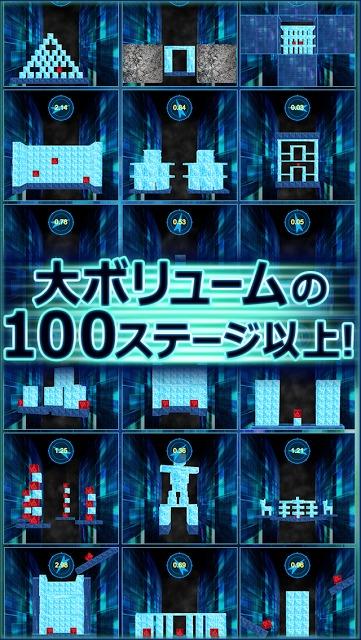 ブロック破壊!物理演算ゲーム【ストラックアウト】のスクリーンショット_3