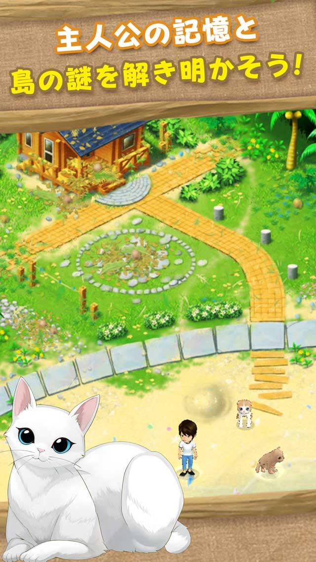 ねこ島日記~猫と島で暮らすパズルゲーム~のスクリーンショット_2
