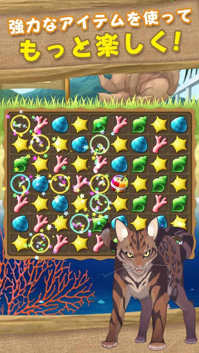 ねこ島日記~猫と島で暮らすパズルゲーム~のスクリーンショット_3