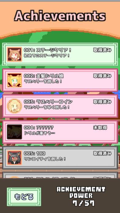 猫と魔法のブロックのスクリーンショット_4