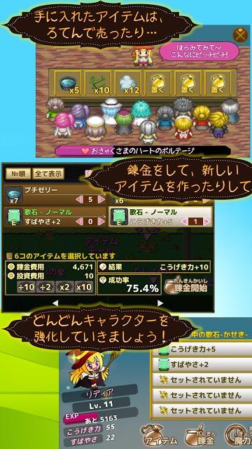 ひらけードア! - タップゲーム&放置ゲーム&お店経営の新感覚RPGのスクリーンショット_3