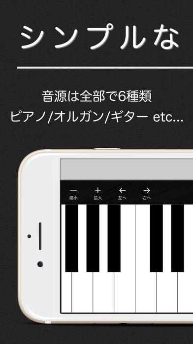 ピアノアプリPolo - 録音付きで練習できる鍵盤ピアノのスクリーンショット_1