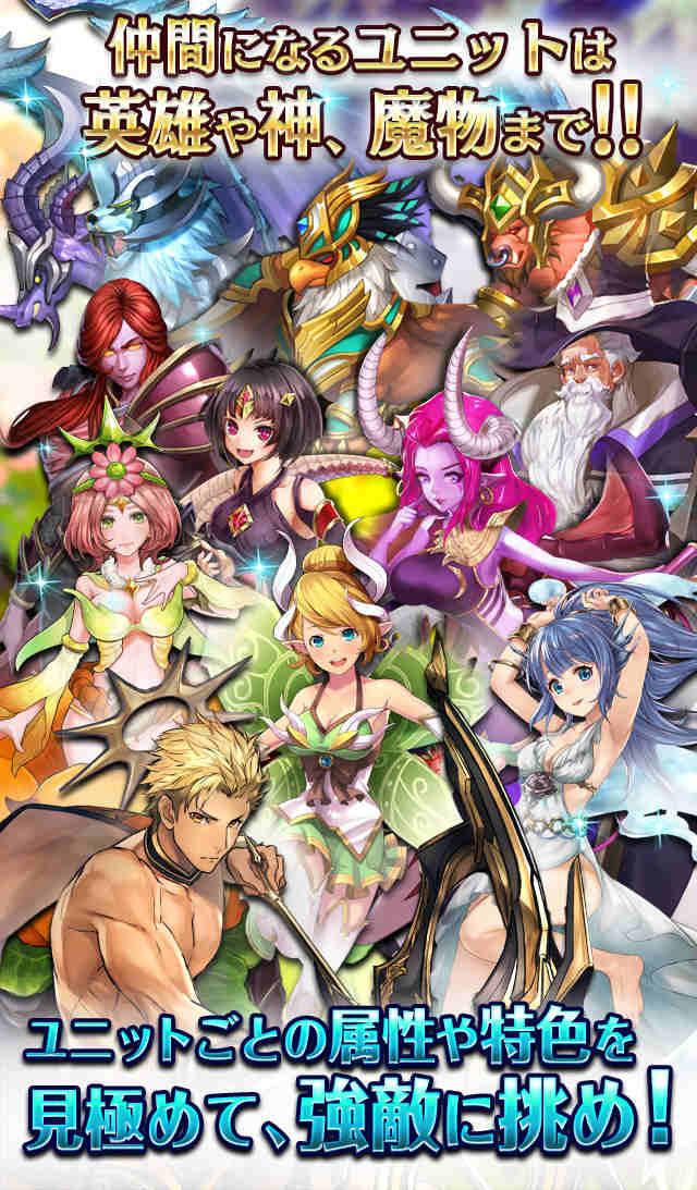 Last Epicのスクリーンショット_4
