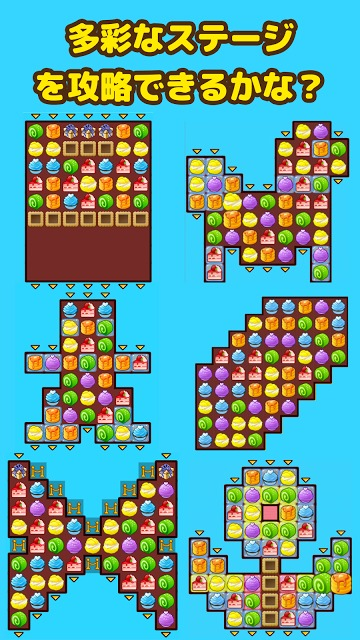 ねこパズル - 猫とお菓子のかわいい女性や子供向けの3マッチ無料ねこゲームのスクリーンショット_5