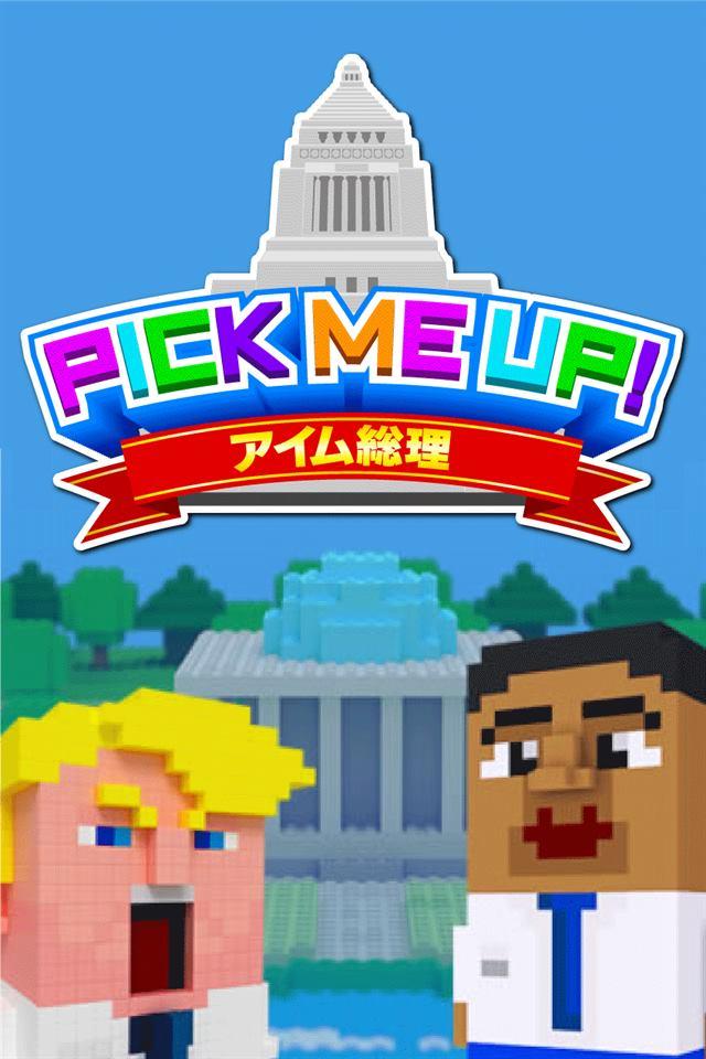 Pick Me Up!〜アイム総理〜のスクリーンショット_1