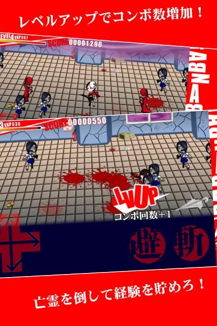 バラバランバ!【無料・爽快コンボアクションゲーム】のスクリーンショット_4