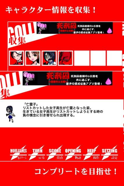 バラバランバ!【無料・爽快コンボアクションゲーム】のスクリーンショット_5