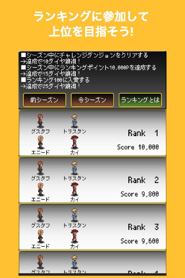 スラッシュブレイブのスクリーンショット_4