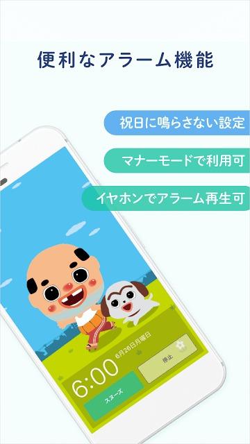 Lam - ラム 好きな声や音楽で起きれるアラームアプリのスクリーンショット_4