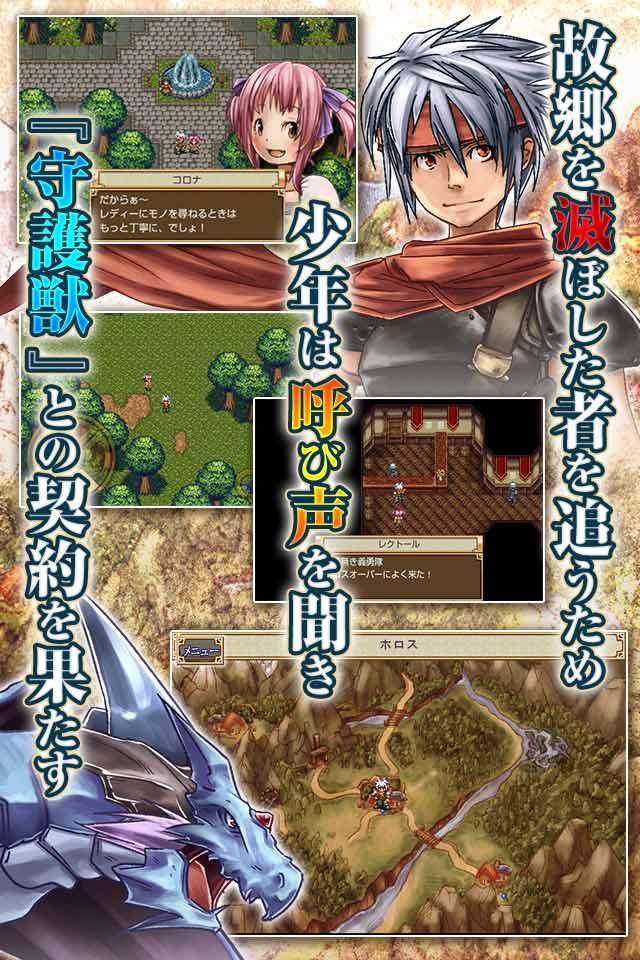 RPG 幻想クロニクルのスクリーンショット_2