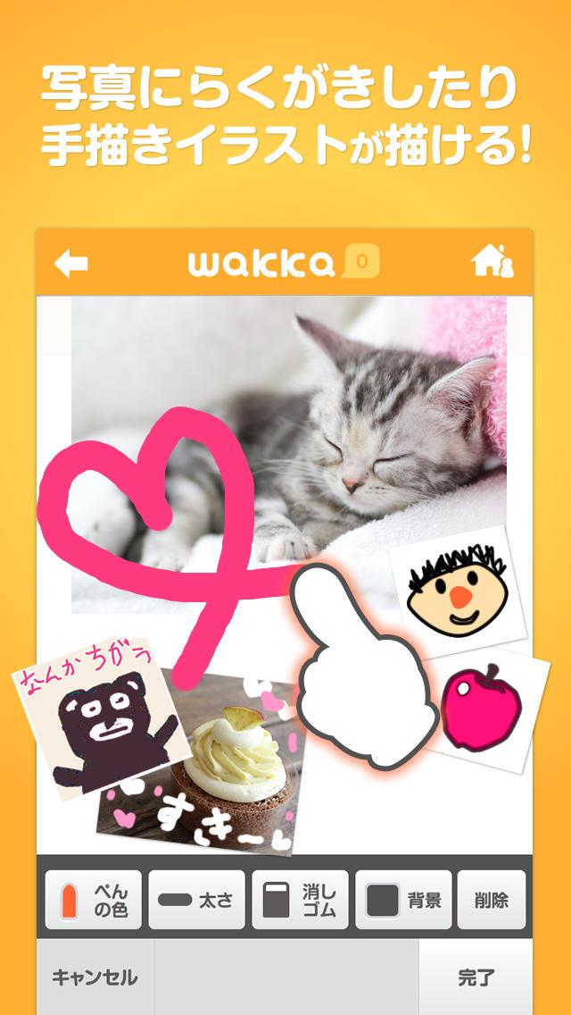 みんなの交換日記 wakkaのスクリーンショット_4