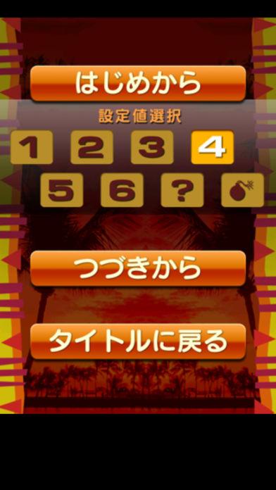 激Jパチスロ スペシャルハナハナ-30のスクリーンショット_2