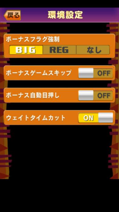 激Jパチスロ スペシャルハナハナ-30のスクリーンショット_4