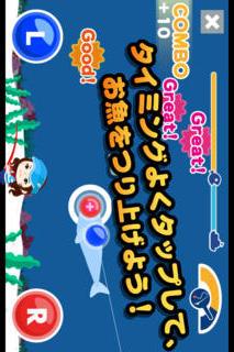 つりポン! by アメーバピグのスクリーンショット_3