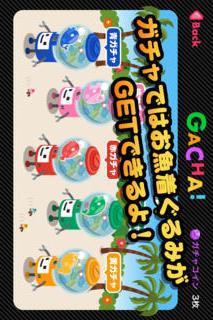 つりポン! by アメーバピグのスクリーンショット_4