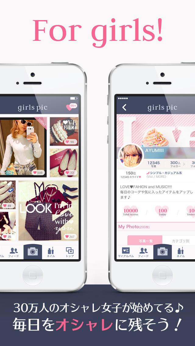 girls pic 〜カワイイ写真でつながるコミュニティ〜のスクリーンショット_4
