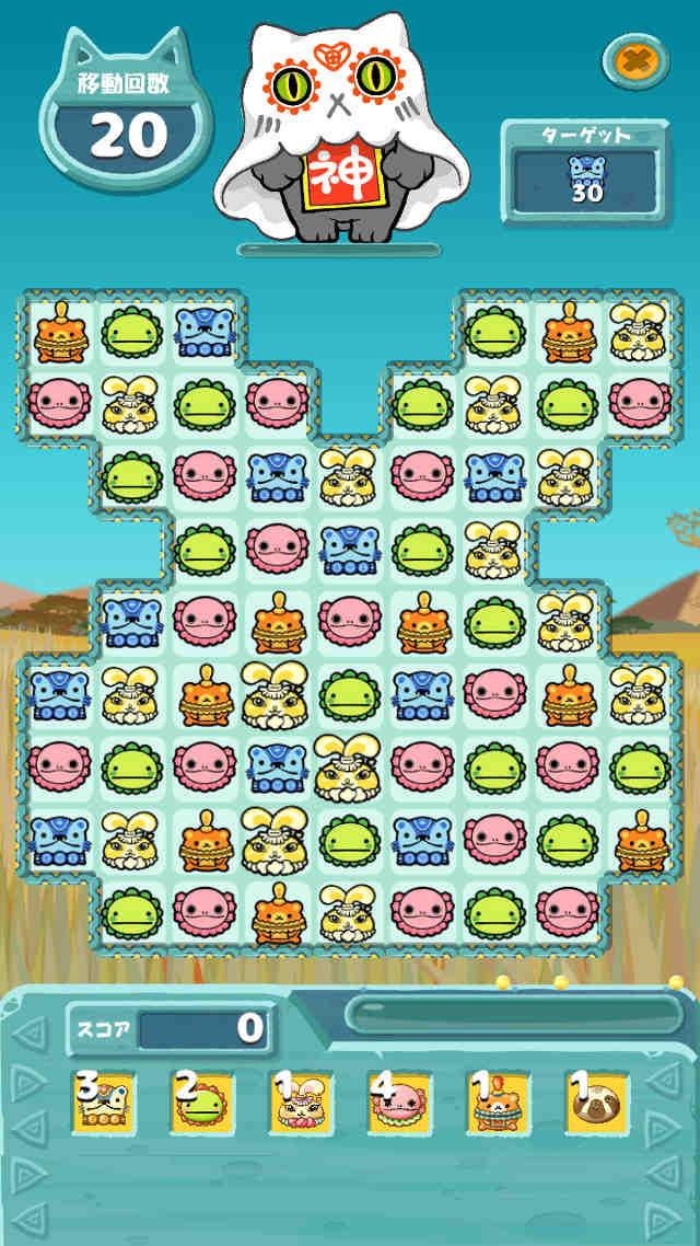 パズルゲーム!おにゃんこポンポンのスクリーンショット_2