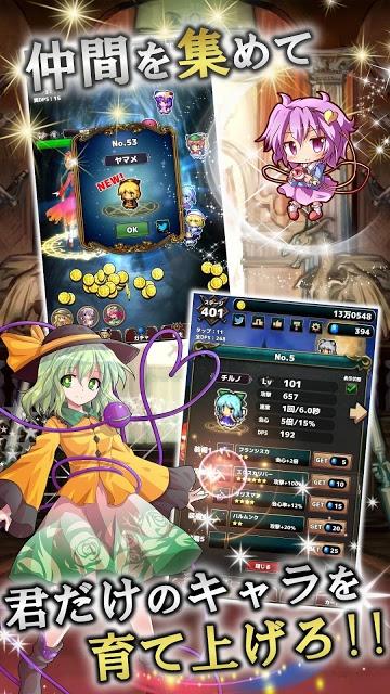 東方幻想クリッカー 指1本で遊べる放置系弾幕RPGのスクリーンショット_2