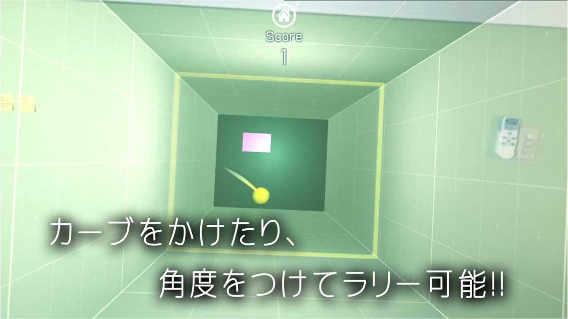 拡張現実的超級ラリーのスクリーンショット_3