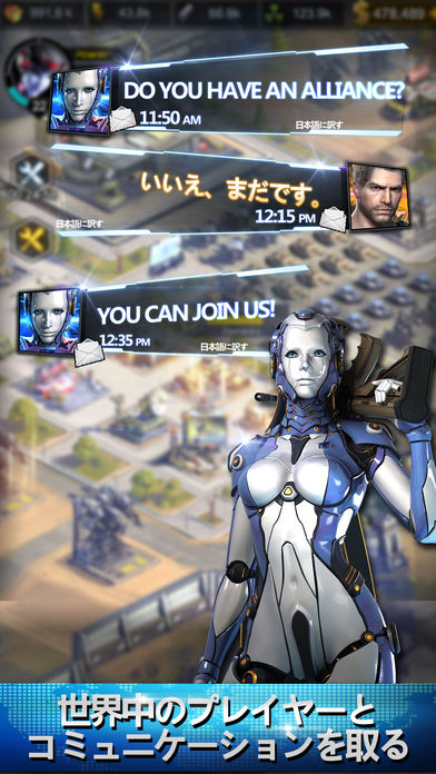 Art of War : Last Dayのスクリーンショット_2