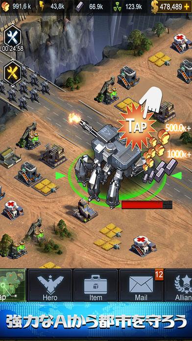 Art of War : Last Dayのスクリーンショット_4