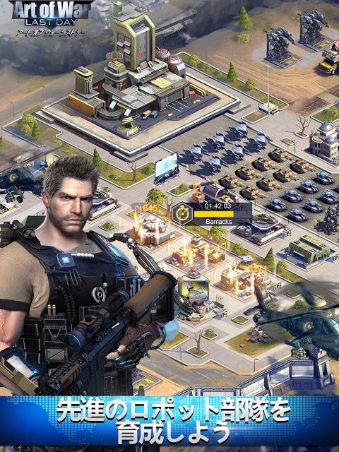 Art of War : Last Dayのスクリーンショット_5