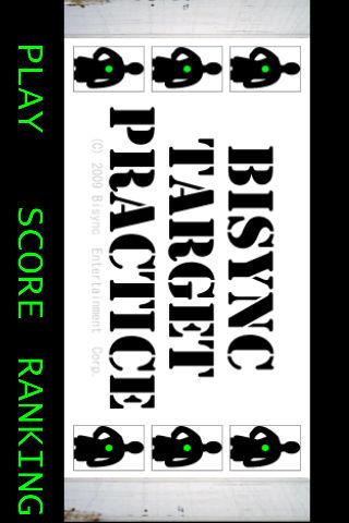 Bisync Target Practiceのスクリーンショット_5