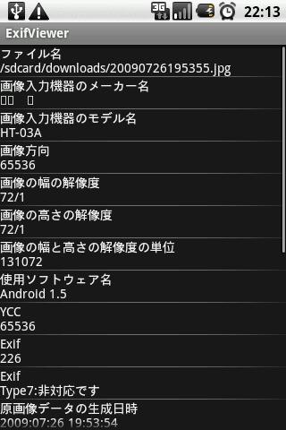 ExifViewerのスクリーンショット_1