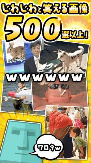 【腹筋崩壊】ジワジワくる爆笑画像!おバカ画像大量のスクリーンショット_1