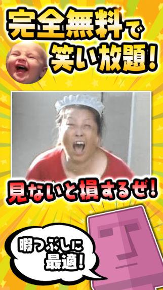 【腹筋崩壊】ジワジワくる爆笑画像!おバカ画像大量のスクリーンショット_2