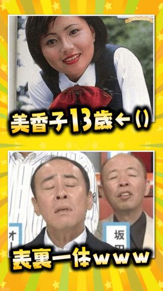 【腹筋崩壊】ジワジワくる爆笑画像!おバカ画像大量のスクリーンショット_4
