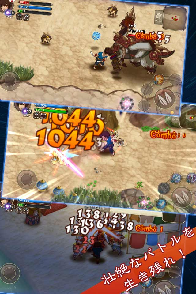 RPG ジンキャスターのスクリーンショット_3