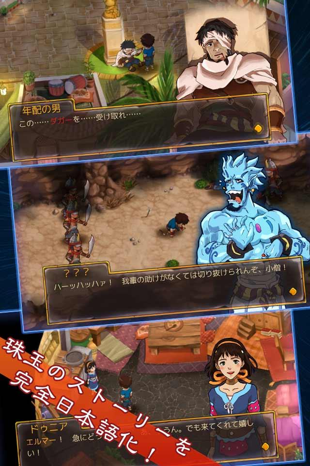 RPG ジンキャスターのスクリーンショット_4