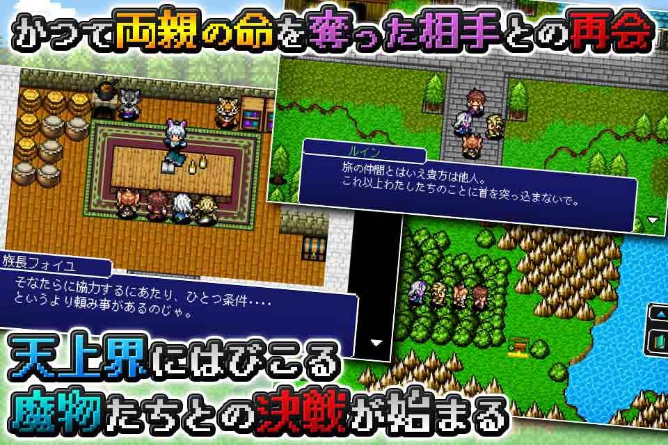 RPG アルバスティア戦記のスクリーンショット_2