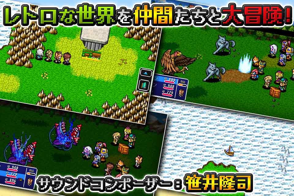 RPG アルバスティア戦記のスクリーンショット_4