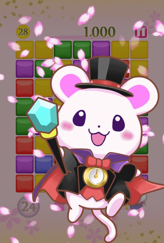 怪盗ゼットの宝石コレクションのスクリーンショット_1