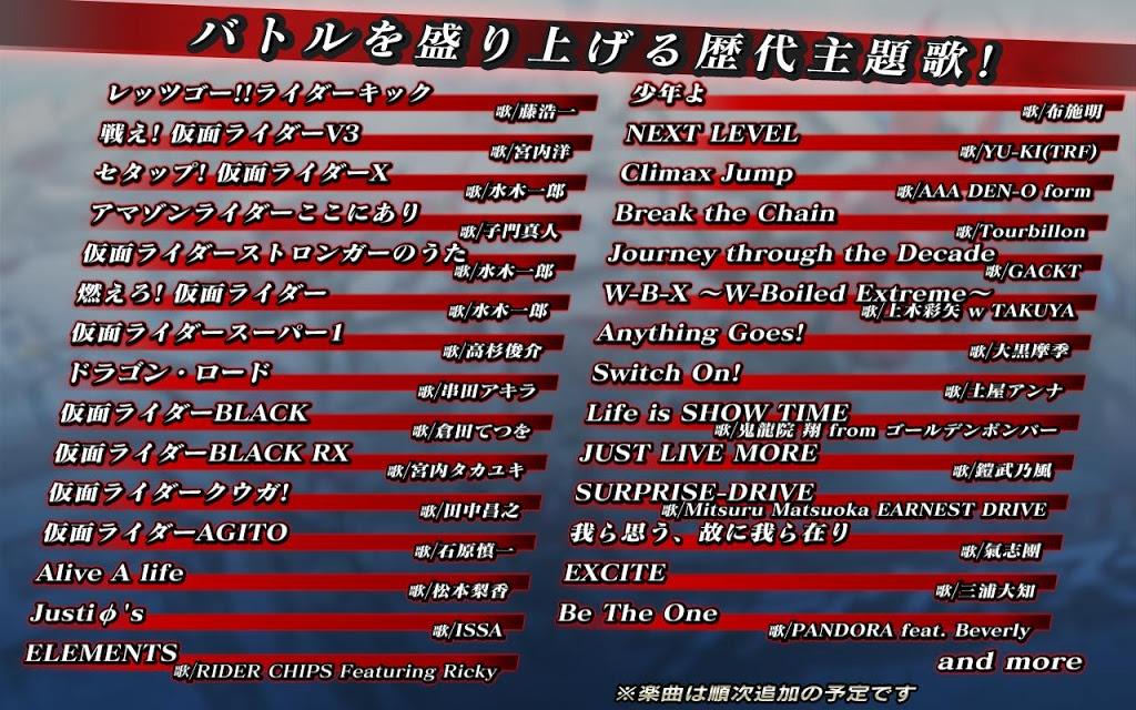 仮面ライダー シティウォーズのスクリーンショット_5